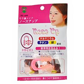 Japan Nose Lifting Shape Clip Nose-up Clip (Pink)