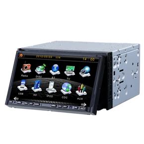 KD-7300 7 Inch 2 Din In-Dash Car DVD Player