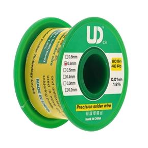 Portable 0.6mm Precision Solder Wire Solder Flux Soldering Tin Lead Wire