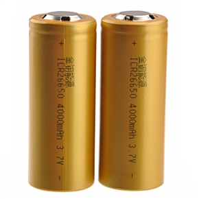 ICR 26650 3.7V 4000mAh Rechargeable Li-ion Battery Cell - One Pair (Golden)