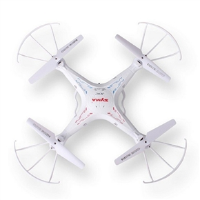 Replacement 2.0MP HD Camera Spare Part for Syma X5 /X5C RC Quadcopters (White)