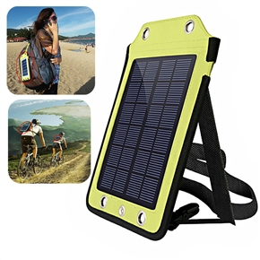 2W 1200mAh Waterproof Outdoor Travel Solar Charger Bag for iPhone /Samsung /Nokia /Sony Ericsson /PSP (Green)