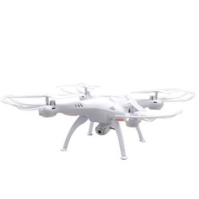 Syma X5SC 2.4GHz 4CH 6-Axis Gyro 360-degree Eversion Remote Control RC Quadcopter UFO RTF with 2.0MP HD Camera /4GB TF Card (White)