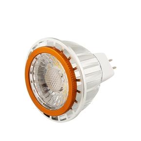 YouOKLight 12V 4W MR16 400LM 6500K Golden LED Light Spotlight Spot Lamp (White)